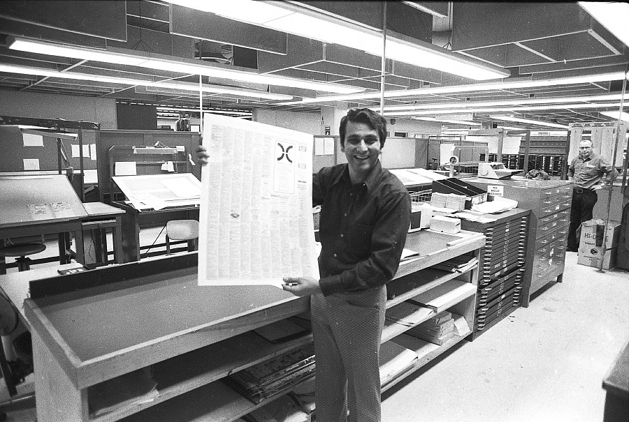 Composing room of the Toronto Star, mid-1980's.